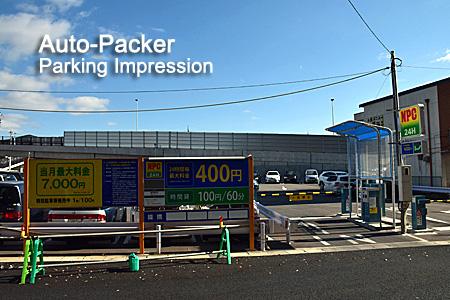 亀岡駅前コインパーキング