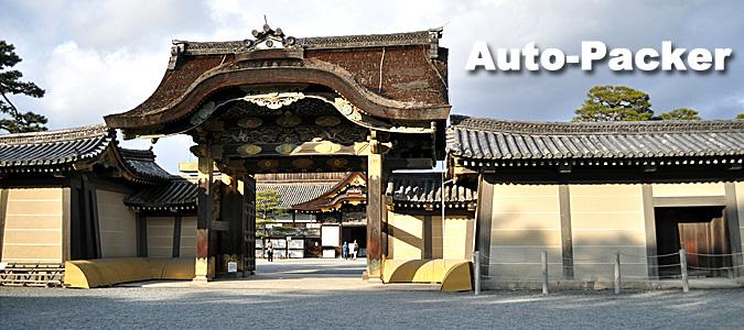江戸幕府の始まりと終焉の場所  京都・二条城