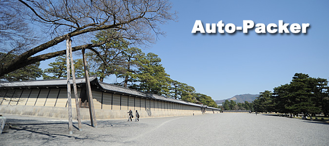 京都御所の歴史と見学について