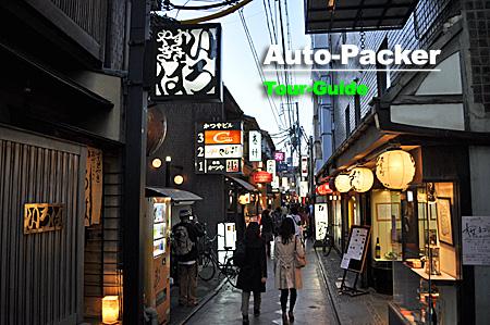 京都の「まちなか」車中泊スポット タイムス京阪三条