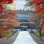 南禅寺・平安神宮周辺の車中泊スポット 岡崎公園駐車場