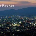 夜景が美しい京都市内の無料車中泊スポット 東山山頂公園(将軍塚)