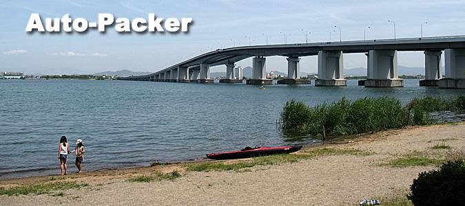 滋賀県の道の駅 琵琶湖大橋米プラザ