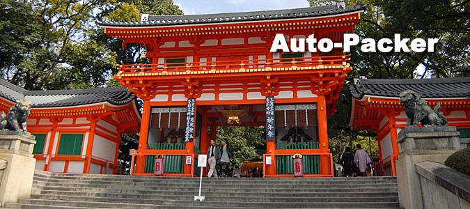 祇園周辺の有料駐車場 京都市円山駐車場