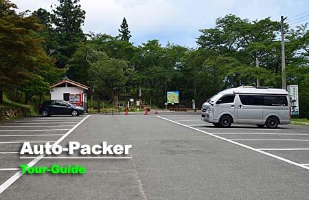 立雲峡有料駐車場