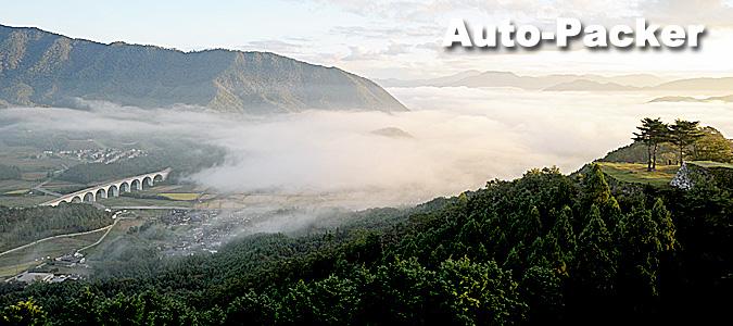 雲海と「あなたへ」のロケ地で有名 竹田城跡