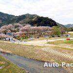 キャンプや車中泊で、奈良・京都の旅ができる「笠置キャンプ場」