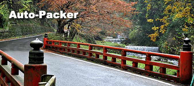 京都 紅葉の貴船神社
