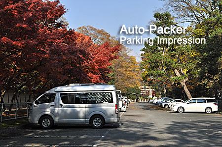 京都の「穴場」車中泊スポット 御所東駐車場