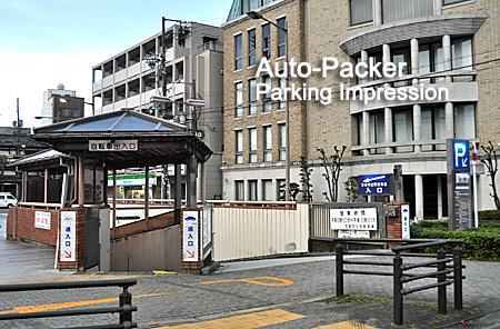 叡山電車の利用に便利 京都市出町駐車場