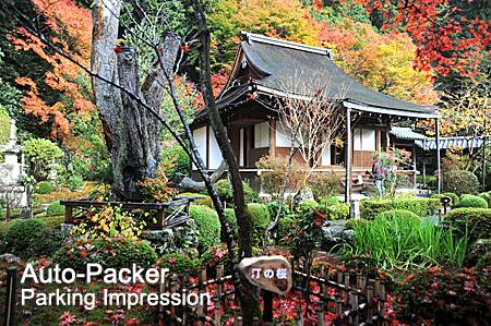 桂浜の坂本龍馬を訪ねる 秋の四国車中泊旅