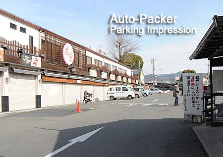 嵐山観光駐車場