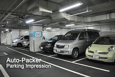 京都出町駐車場