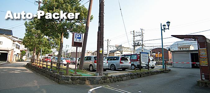 車中泊も可能な、城崎温泉駅前(豊岡市営)駐車場