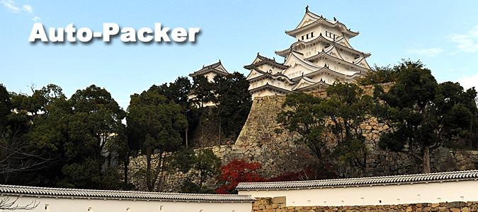 まもなく終了。姫路城の修理と黒田官兵衛の特別展示