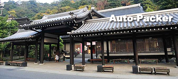 城崎温泉で一番きれいな外湯 御所の湯