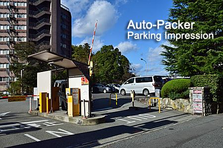 池之坊有料駐車場