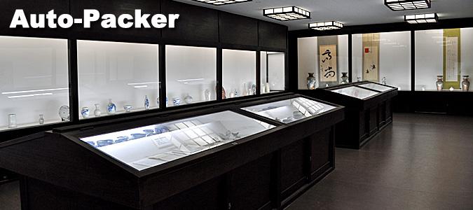 松山に近い陶磁器の里 砥部(とべ)
