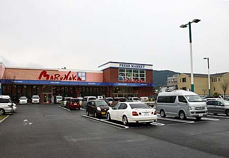 マルナカ洲本店