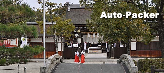 伊弉諾尊(イザナギ)と伊弉冉尊(イザナミ)をお祀りする日本最古の神社、「伊弉諾神宮」
