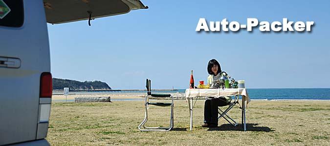 淡路島の広くてトイレのある車中泊スポット 多賀の浜海水浴場駐車場