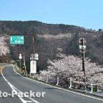 琵琶湖が一望できる無料の観光道路 奥琵琶湖パークウェイ