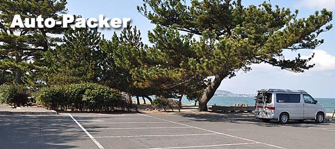 夏休み以外は無料の 慶野松原駐車場