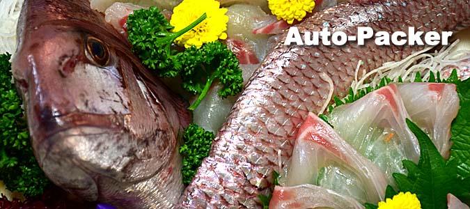 絶品素材の明石鯛を、最高に美味しく食べる方法