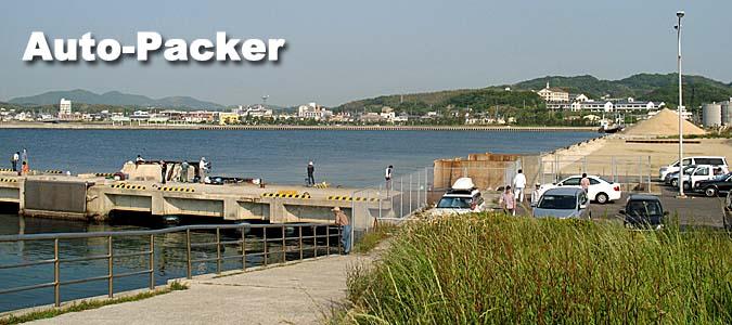 釣りと車中泊ができる 津名港旧フェリー乗り場