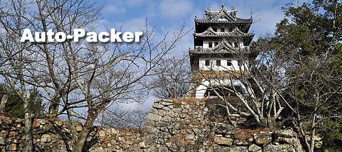 日本最古の模擬天守を誇る、淡路島の洲本城