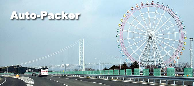 明石海峡大橋と神戸の夜景が美しい、淡路サービスエリア