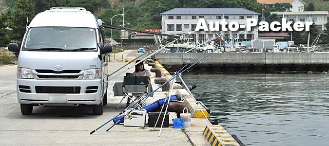 淡路島西岸で釣りと車中泊ができる 郡家港北側休憩緑地