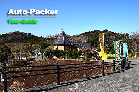 恋人岬の第一駐車場