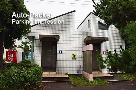 暁ふ頭公園4