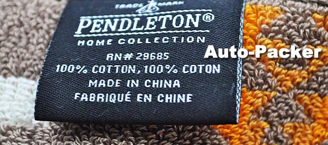 キングサイズのブランケット PENDLETON (ペンドルトン)