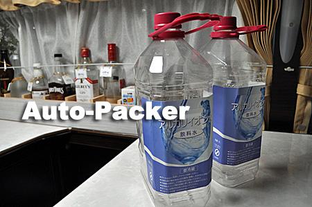 イオン アルカリイオン水の容器