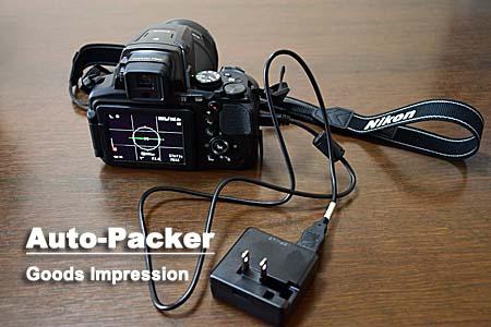 クールピックスP900 充電器