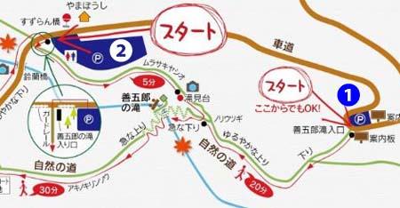 善五郎の滝マップ