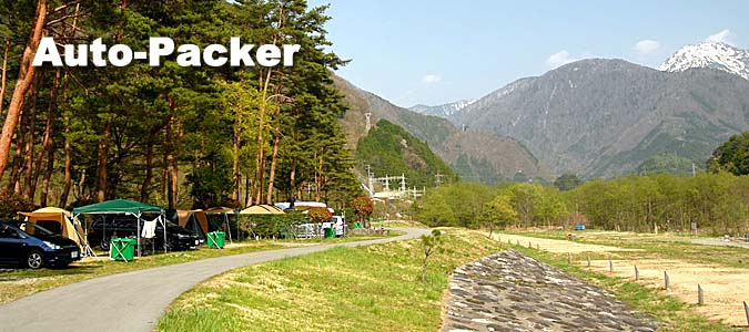 場内に無料の露天風呂がある、奥飛騨温泉郷オートキャンプ場