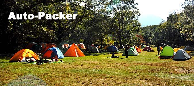 寝心地抜群の徳沢キャンプ場 上高地