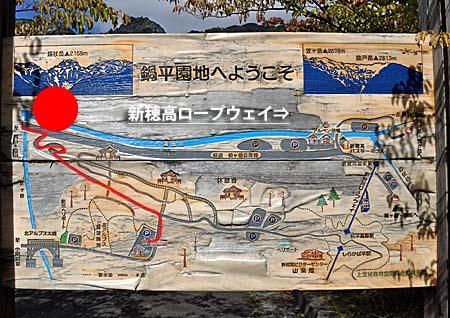 鍋平園地・アクセスマップ2