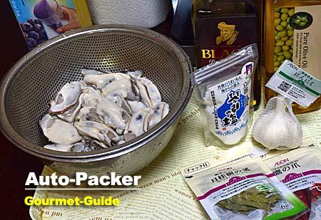 牡蠣燻製の材料