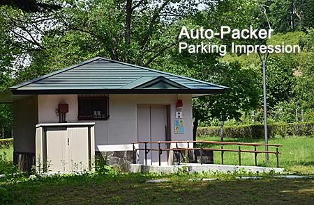 つつじ公園キャンプ場