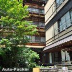 長野県・渋温泉 「金具屋」実泊レポート