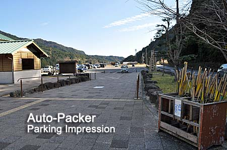 大門坂 駐車場