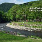 場内の川で天然のヤマメが無料で釣れる、北海道・道東の「丸瀬布いこいの森オートキャンプ場」