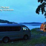 幻の魚イトウが棲み、北海道でも屈指のロケーションを誇る「朱鞠内湖畔キャンプ場」