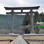 熊野詣のルーツ。なにゆえに人々は、熊野の地を目指したのか…