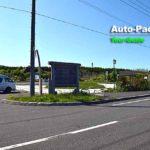 利尻島のサイクリング時に使える、大磯駐輪駐車公園