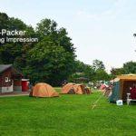 帯広市街の近くにある、安くて便利な 「上士幌航空公園キャンプ場」